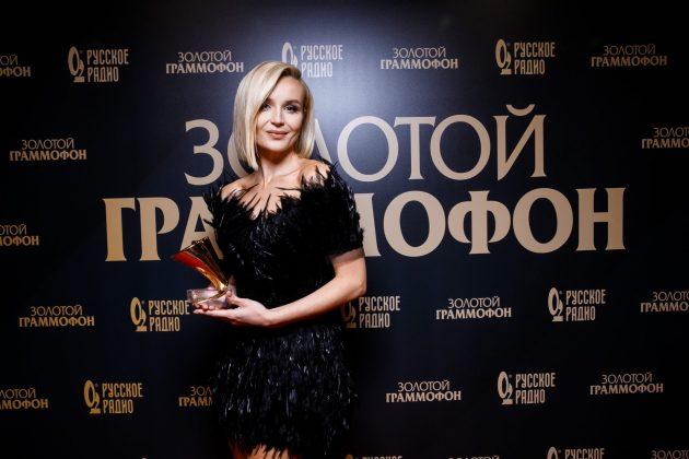 "Полина Гагарина (""Меланхолия"")"