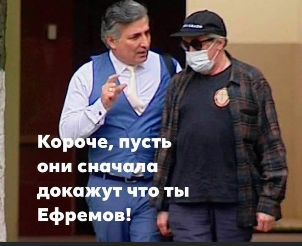 Судороги и потеря сознания: Ефремову грозят негативные последствия отказа от алкоголя